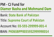 Ministry of Finance | Government of Pakistan |