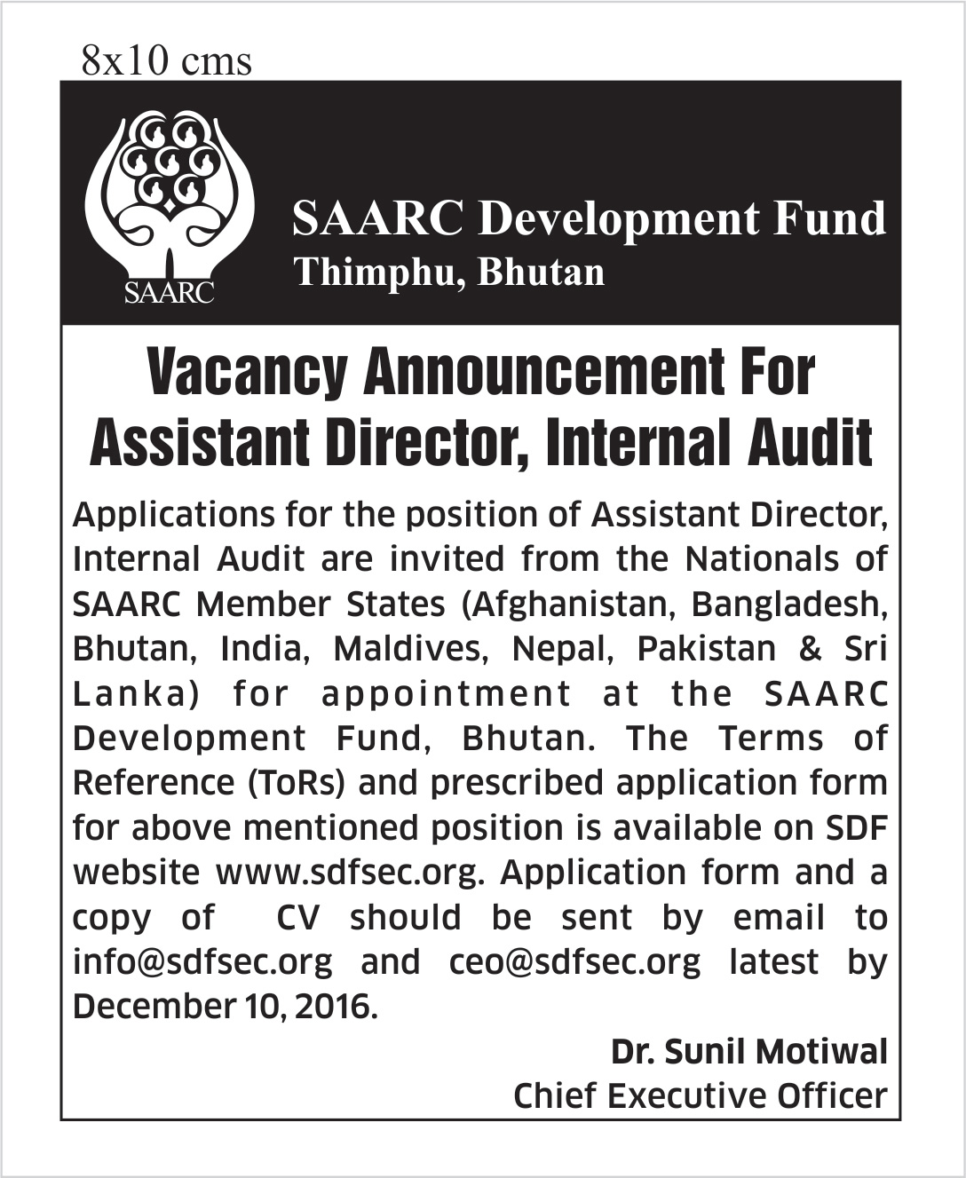 Bank Jobs In India Junior Assistant Posts In National Co: Government Of Pakistan